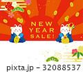 招き猫 正月イラスト 32088537