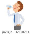 会社員 男性 水のイラスト 32090761