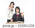 高校生と教師 32091158