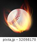 ベースボール 白球 野球のイラスト 32098170