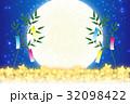 七夕 七夕飾り 七夕祭りのイラスト 32098422