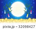 七夕 七夕飾り 七夕祭りのイラスト 32098427