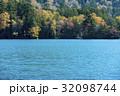 秋のオンネトー 32098744