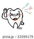 歯 キャラ キャラクターのイラスト 32099179