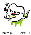 歯 キャラ キャラクターのイラスト 32099181