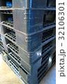 黒い軽量パレット 32106301