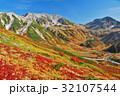 秋 紅葉 山の写真 32107544