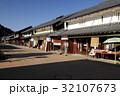 12月 熊川宿-歴史の町並み- 32107673