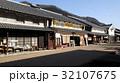 12月 熊川宿-歴史の町並み- 32107675