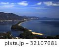 11月 晴天快晴の天橋立 日本三景 32107681