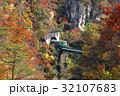 鳴子峡 トロッコ列車 列車の写真 32107683