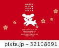 年賀状 戌年 はがきテンプレートのイラスト 32108691