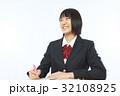 勉強する女子高生 32108925