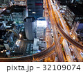 高速道路 高速 夜景の写真 32109074