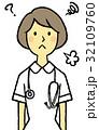 女性 看護師 聴診器のイラスト 32109760