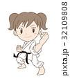 空手・女の子C 32109808