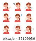 女性 表情 バリエーションのイラスト 32109939