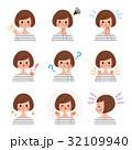 女性 表情 バリエーションのイラスト 32109940