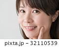 女性 美容 ビューティの写真 32110539