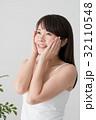 女性 美容 ビューティの写真 32110548