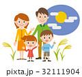 家族 ベクター 月のイラスト 32111904