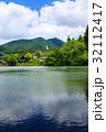 金鱗湖 湖 池の写真 32112417