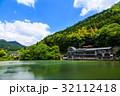 金鱗湖 湖 池の写真 32112418