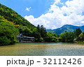 金鱗湖 湖 池の写真 32112426