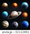 Planet Realistic Icon Set 32112891