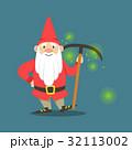 小人 赤色 立つのイラスト 32113002