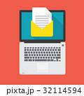 Eメール email eメールのイラスト 32114594