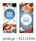 Seashell Banners Set 32115344