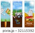 ガーデニング 園芸 鋤のイラスト 32115392