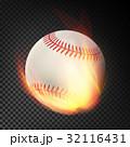 ベースボール 白球 野球のイラスト 32116431