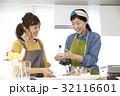 料理教室 人物 女性の写真 32116601