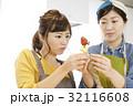 料理教室 人物 女性の写真 32116608