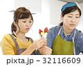 料理 人物 クッキングの写真 32116609