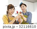 料理教室 人物 女性の写真 32116610
