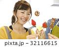 料理 人物 女性の写真 32116615