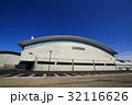 サオリーナ スポーツセンター スポーツ施設の写真 32116626