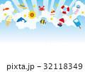 夏 海 空のイラスト 32118349