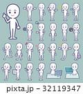 Stick figure 32119347