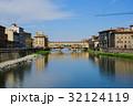 フィレンツェ 世界遺産 ベッキオ橋の写真 32124119