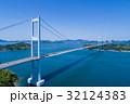 しまなみ しまなみ海道 島の写真 32124383