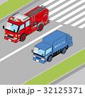 働く車のイラスト 消防車・ごみ収集車 32125371
