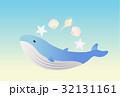 鯨 動物 哺乳類のイラスト 32131161