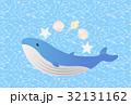 鯨 動物 哺乳類のイラスト 32131162