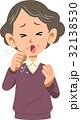 咳 風邪 インフルエンザのイラスト 32138530