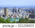 神戸 風景 街並みの写真 32139055