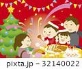 クリスマス 32140022